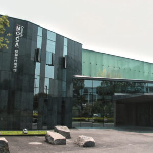 Chéngdū Museum of Contemporary Art