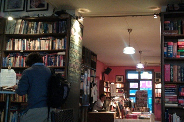 The Bookworm Cafe