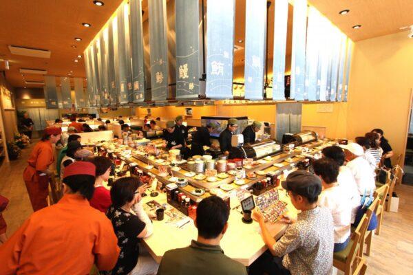 Kaitenzushi Rikimaru Restaurant