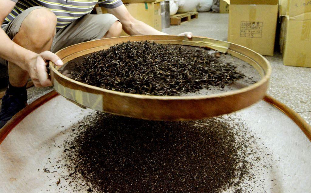 Lin Hua Tai Tea Company