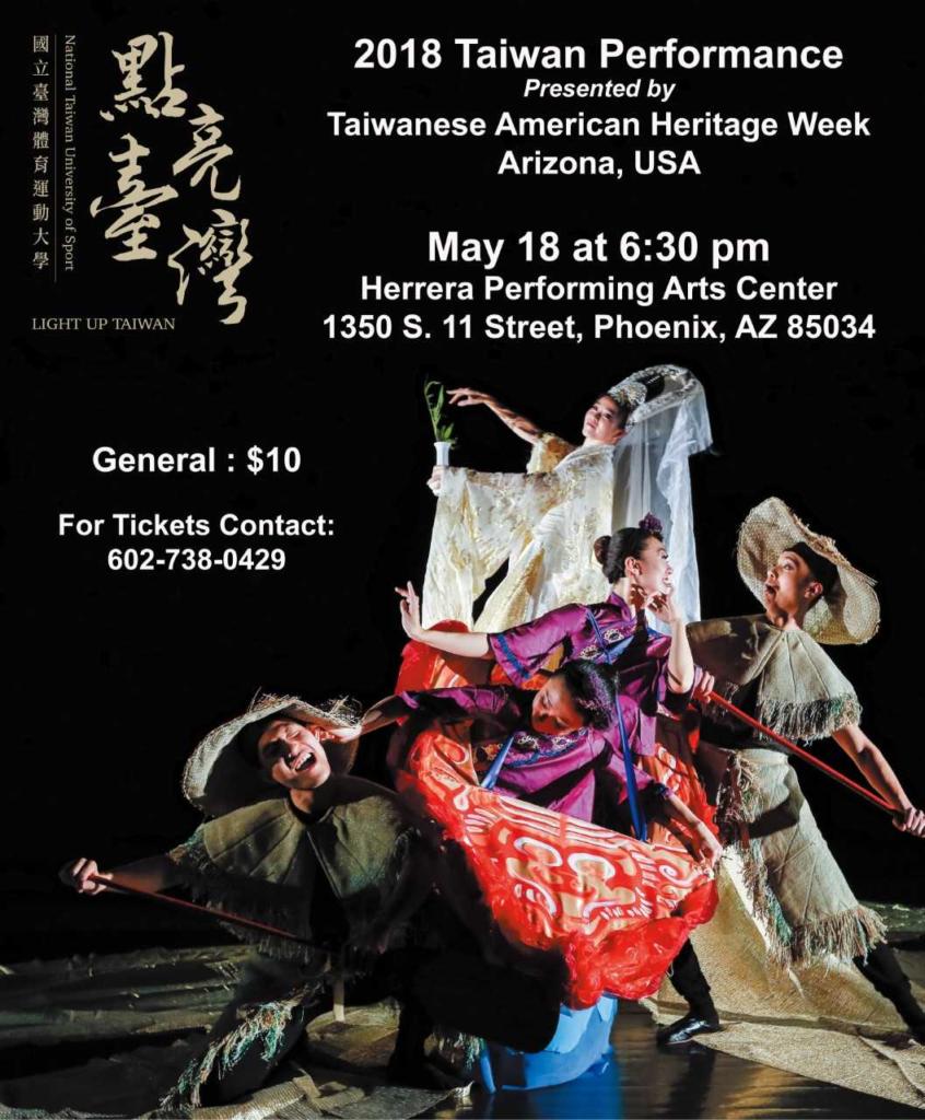 taiwan dance
